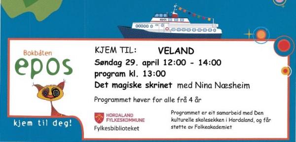 Bokbåten vår 2012